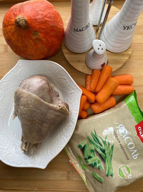Фото рецепта - Рагу из индейки в тыкве - шаг 1
