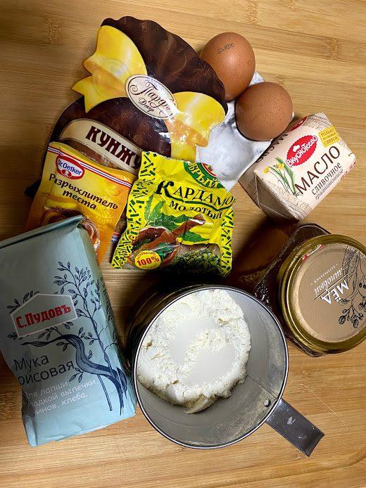 Фото рецепта - Рисовое печенье с кунжутом - шаг 1