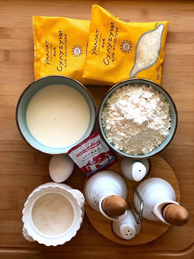 Фото рецепта - Хачапури по-аджарски - шаг 1
