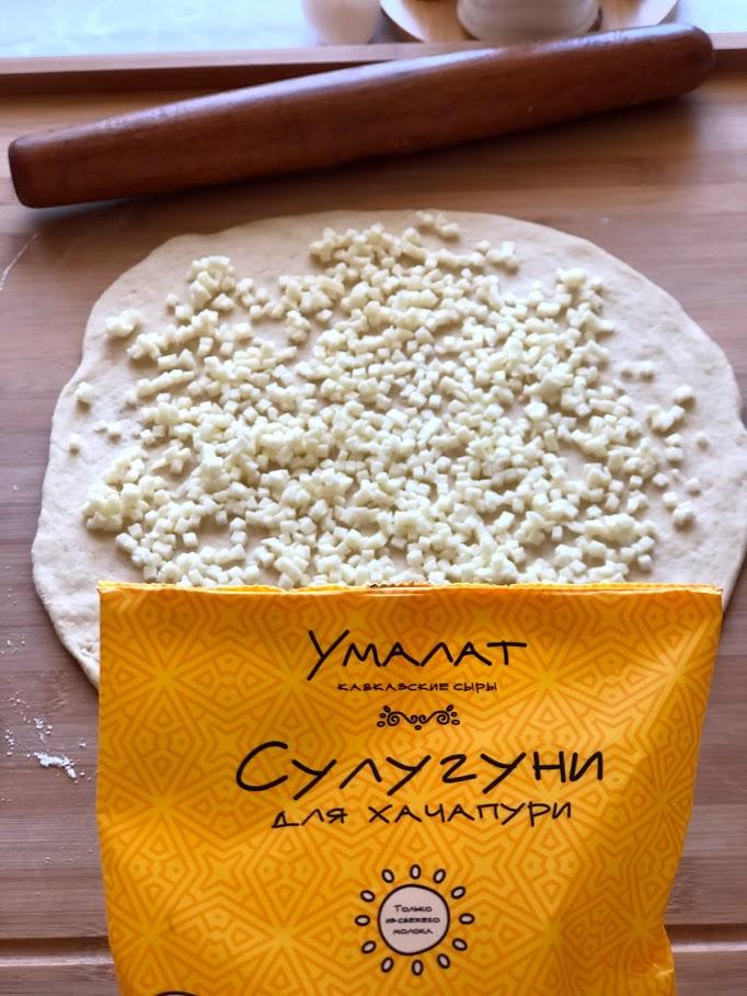 Фото рецепта - Хачапури по-аджарски - шаг 13