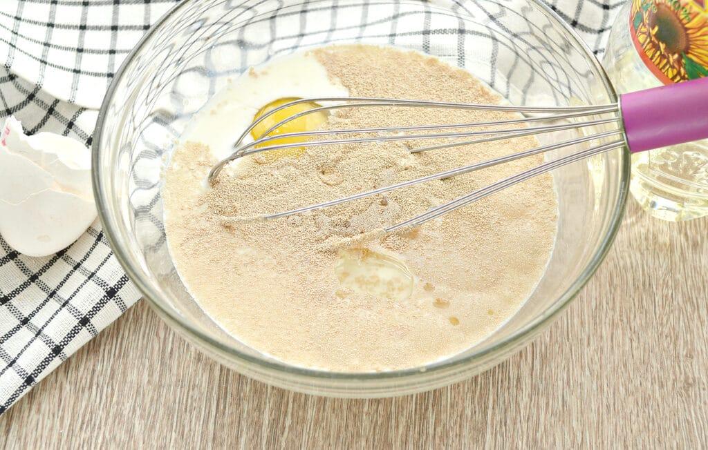 Фото рецепта - Дрожжевое тесто для пиццы на молоке с сухими дрожжами - шаг 2