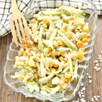 Капустный салат с курицей и кукурузой - рецепт с фото