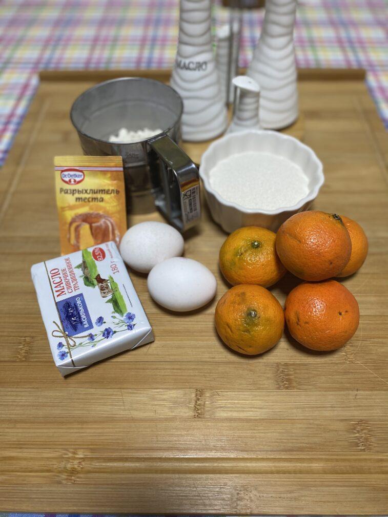 Фото рецепта - Мандариновый пирог - шаг 1