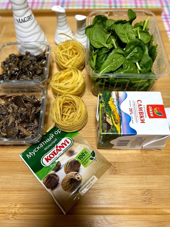Фото рецепта - Паста с грибами и шпинатом - шаг 1