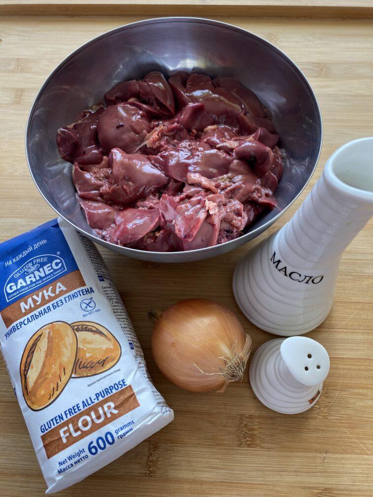 Фото рецепта - Печёночные оладьи без яиц - шаг 1