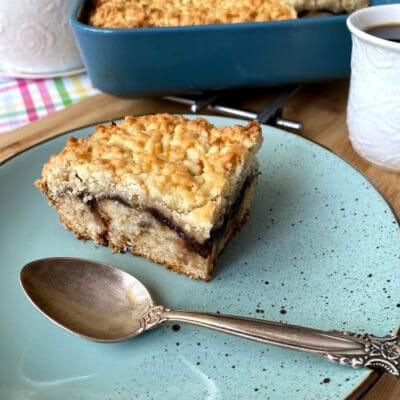 Тертый пирог с вареньем - рецепт с фото