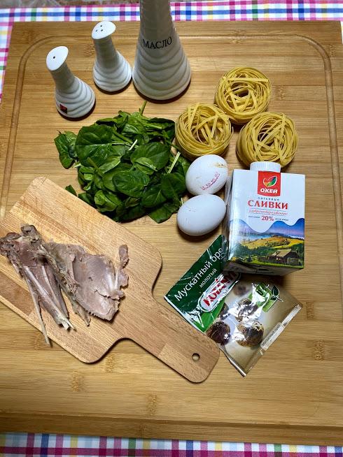 Фото рецепта - Запеканка из индейки с пастой и шпинатом - шаг 1