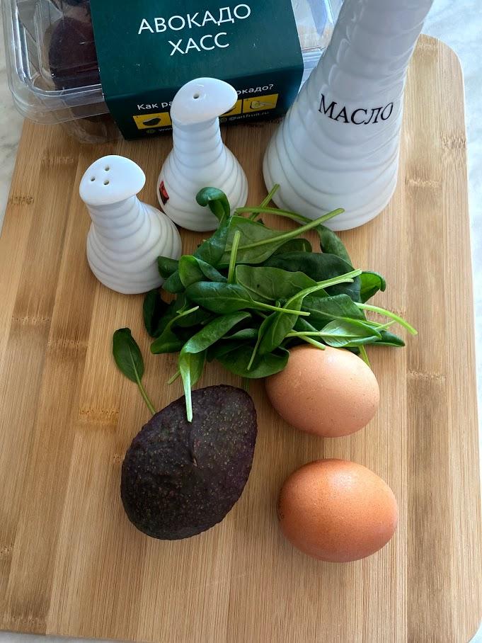 Фото рецепта - Яйца, фаршированные авокадо и шпинатом - шаг 1