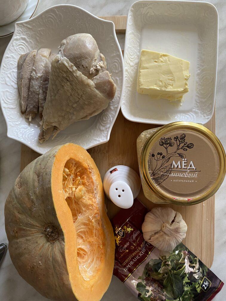 Фото рецепта - Запеченная тыква с индейкой в медовом соусе - шаг 1