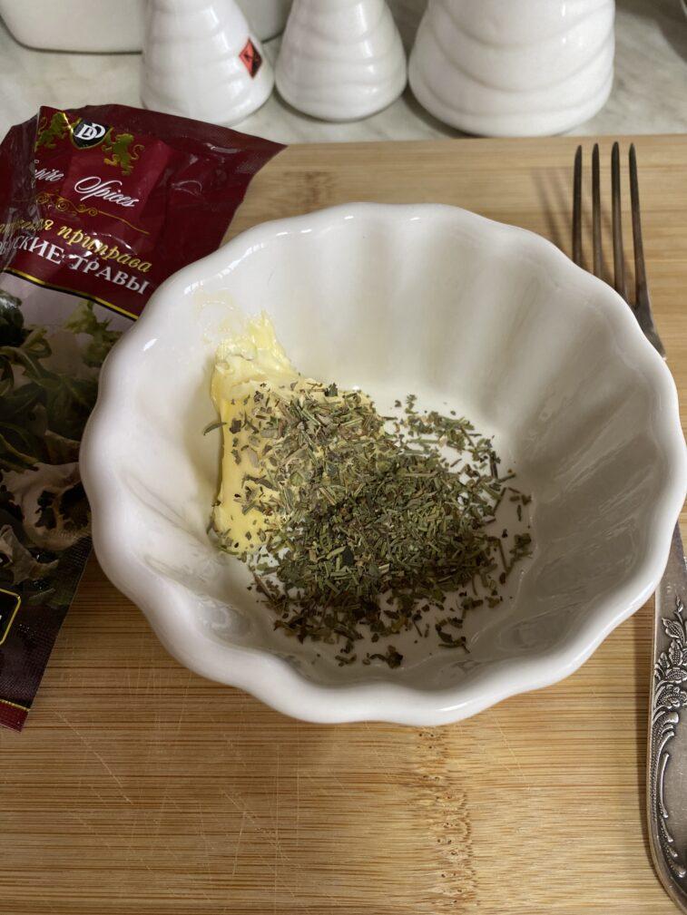 Фото рецепта - Запеченная тыква с индейкой в медовом соусе - шаг 9