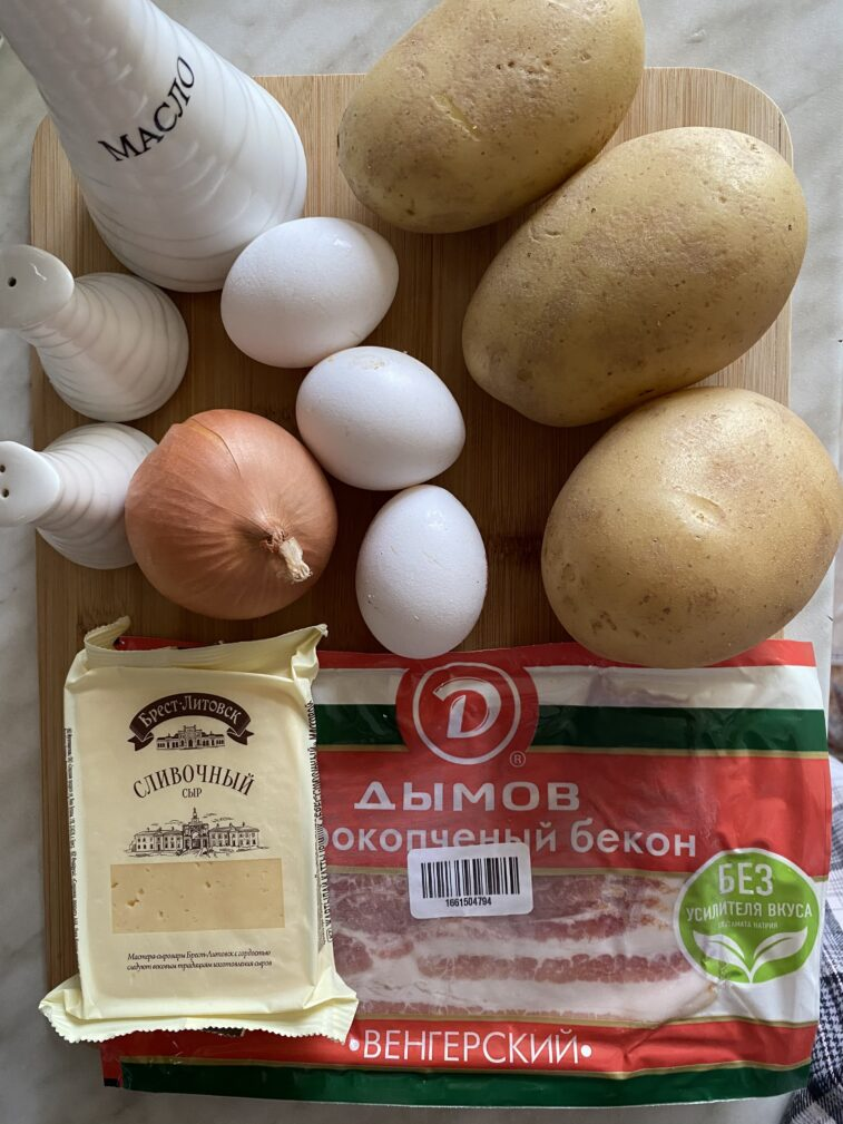 Фото рецепта - Фаршированный картофель - шаг 1
