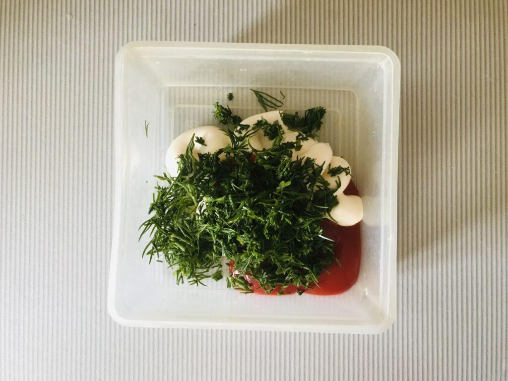 Фото рецепта - Пикантный соус к мясу или креветкам - шаг 3