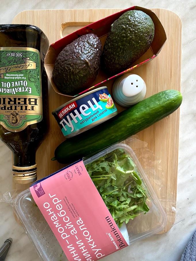Фото рецепта - Салат из тунца с авокадо - шаг 1