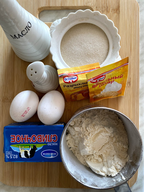 Фото рецепта - Сахарные вафли - шаг 1