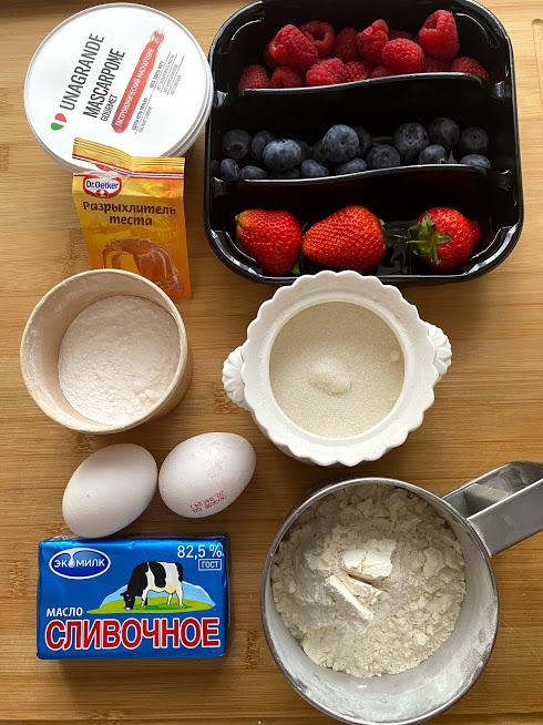 Фото рецепта - Песочные корзиночки с ягодами - шаг 1