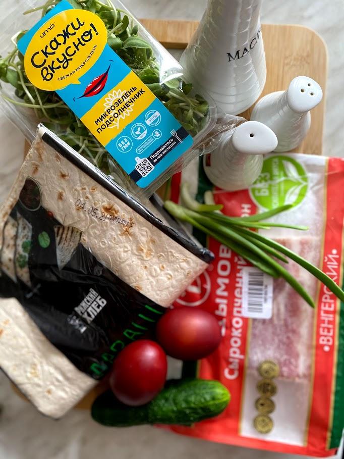 Фото рецепта - Завтрак в лаваше - шаг 1