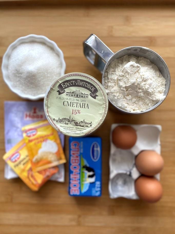 Фото рецепта - Сметанное печенье - шаг 1