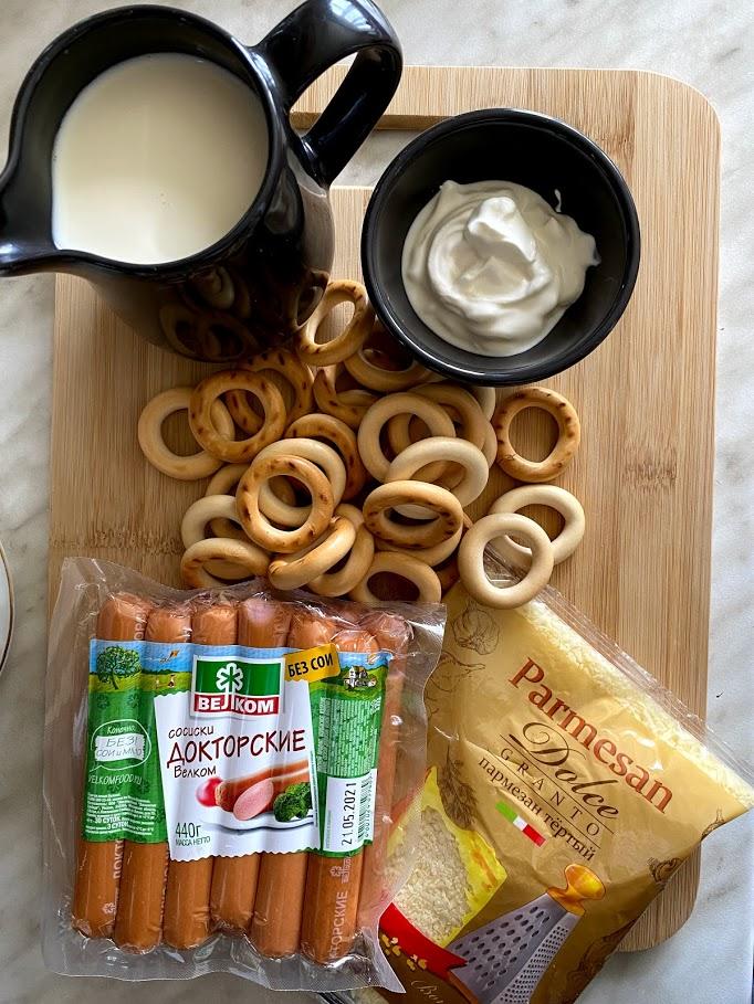 Фото рецепта - Сосиски в сушках - шаг 1