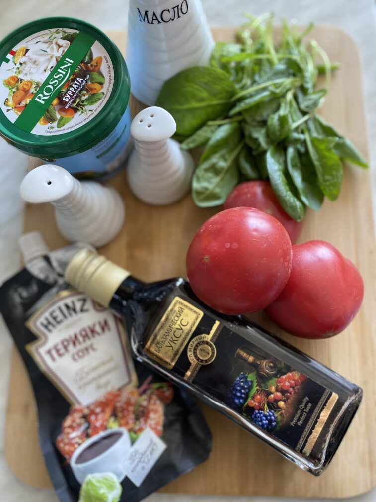 Фото рецепта - Салат с бурратой - шаг 1