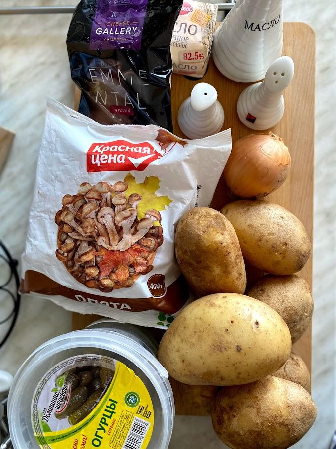 Фото рецепта - Картофель с начинкой в духовке - шаг 1