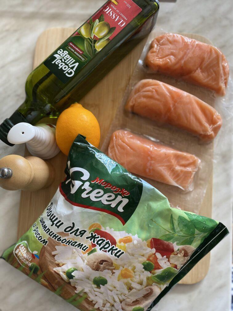 Фото рецепта - Филе семги с овощами - шаг 1