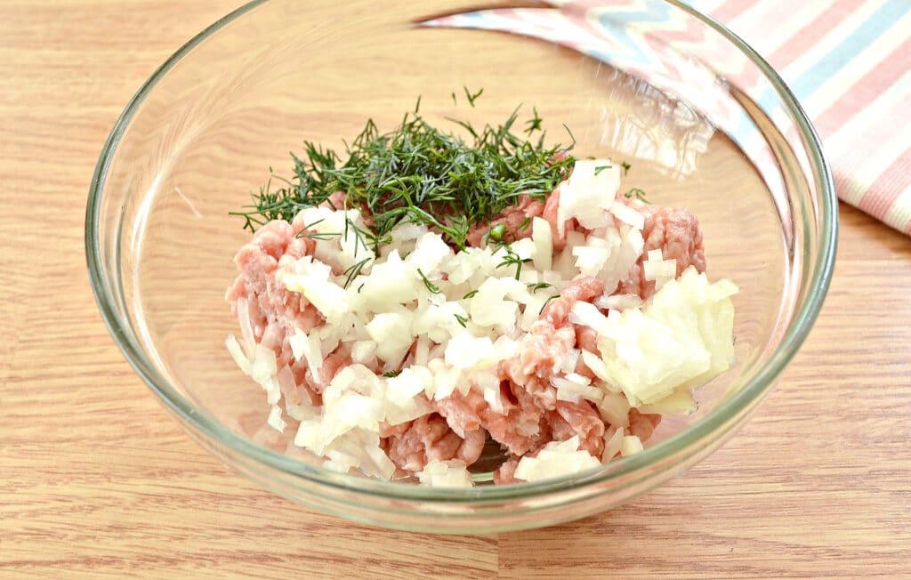 Фото рецепта - Слойки с мясным фаршем - шаг 1