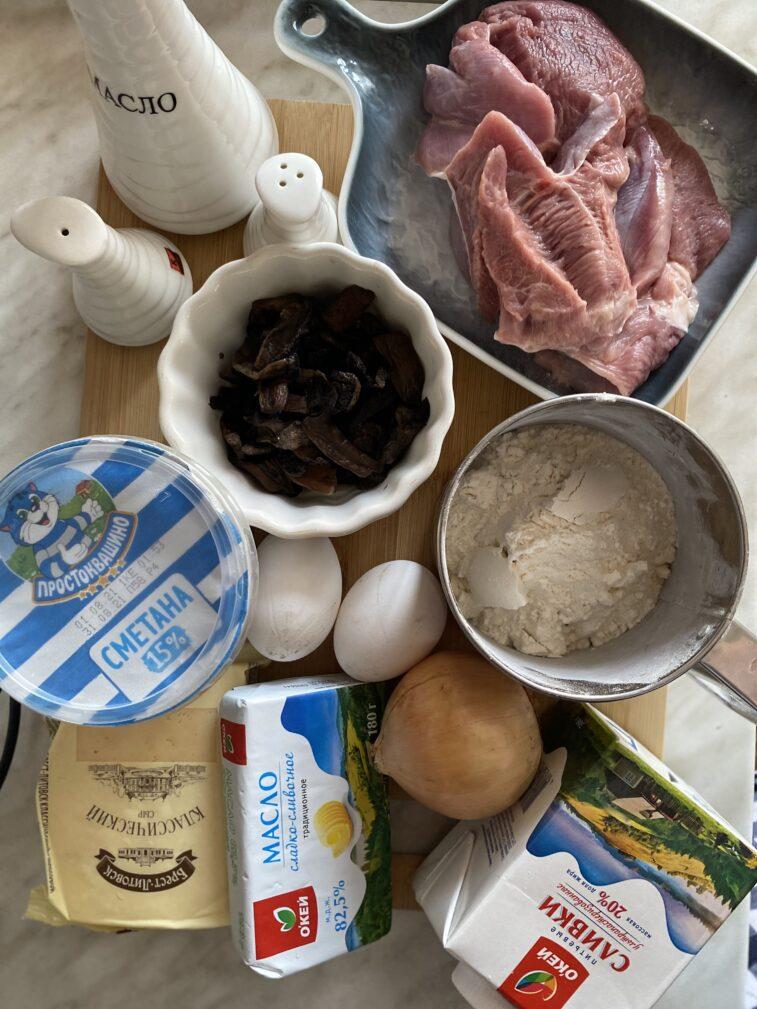 Фото рецепта - Киш с курицей с грибами - шаг 1