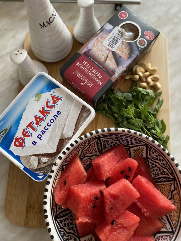 Фото рецепта - Салат с арбузом и брынзой - шаг 1