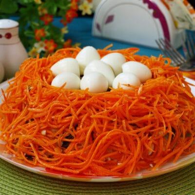 Салат Гнездо с яйцами и корейской морковью