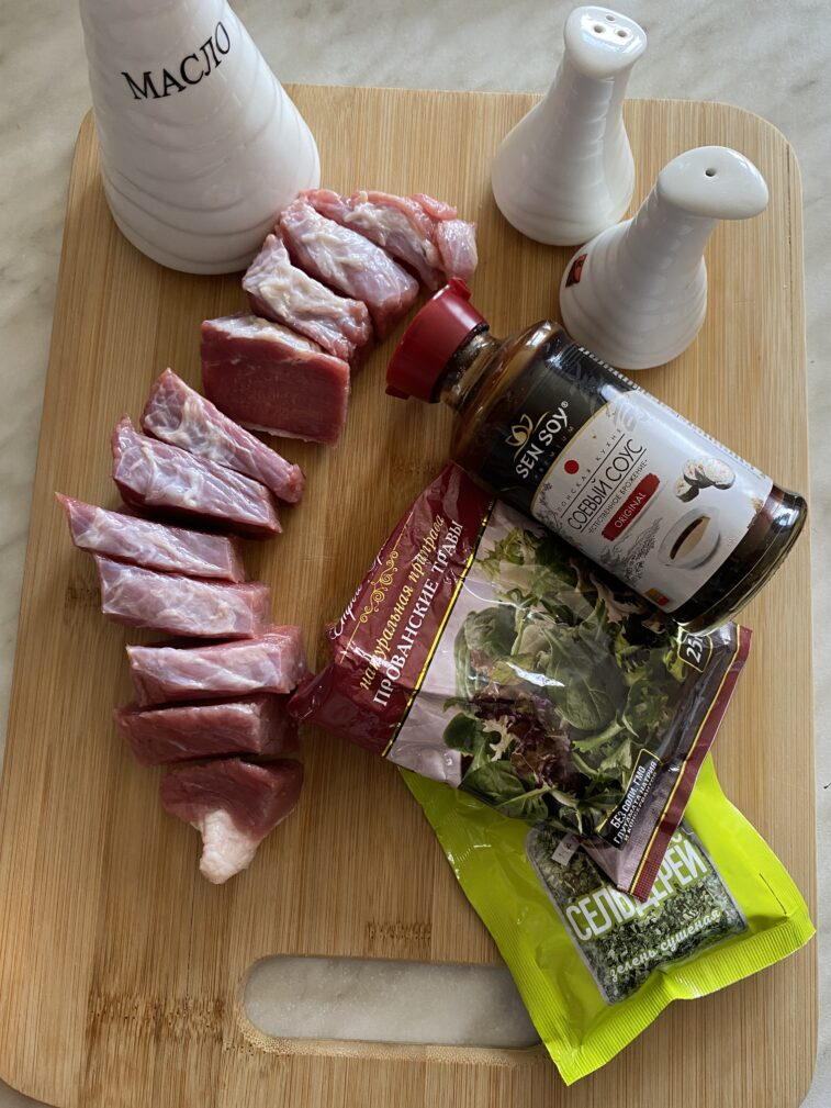 Фото рецепта - Медальоны из говядины в прованских травах - шаг 1