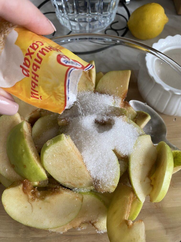 Фото рецепта - Галета с яблоками - шаг 9