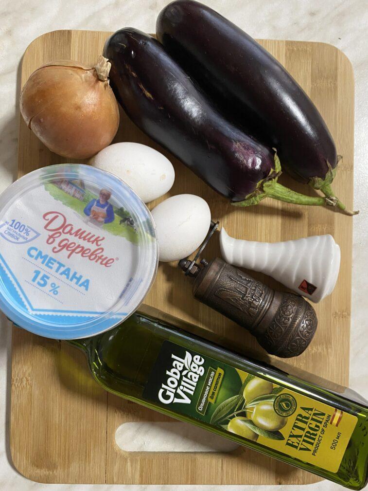 Фото рецепта - Грибочки из баклажанов - шаг 1