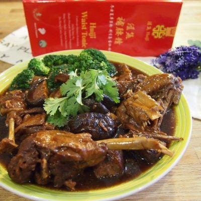 Как приготовить тушеную утку (кусочками) - рецепт с фото