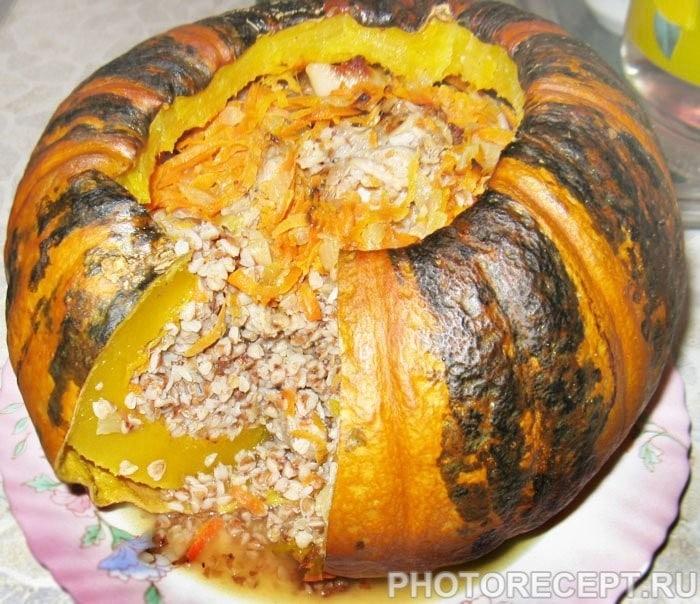 Фаршированная тыква, запеченная в духовке, с гречкой и мясом - рецепт с фото