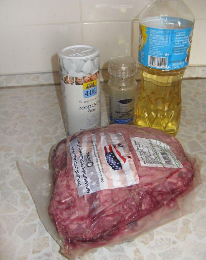 Фото рецепта - Говяжий стейк-антрекот на сковороде - шаг 1