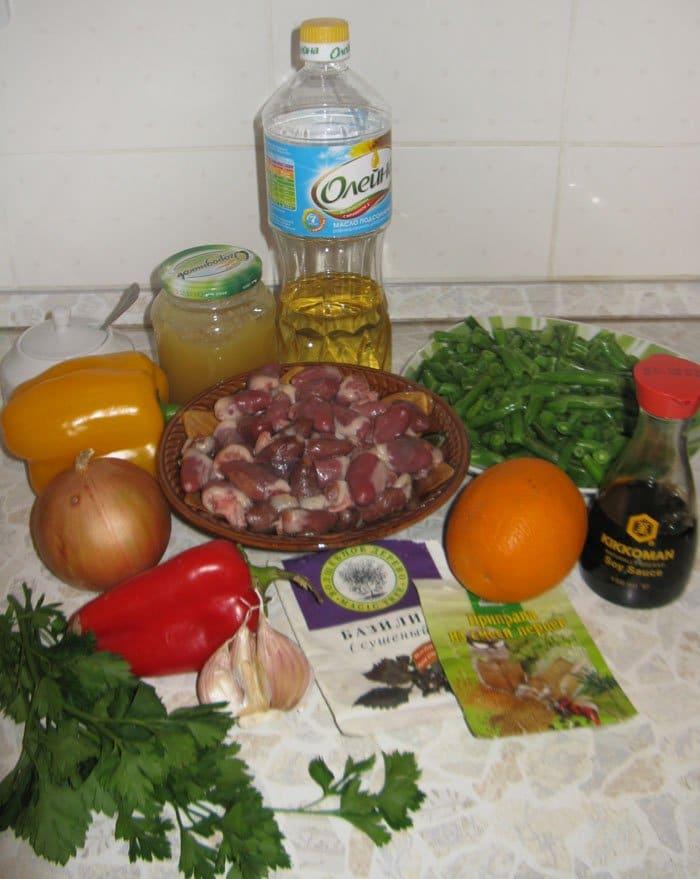 Фото рецепта - Куриные сердечки со стручковой фасолью - шаг 1