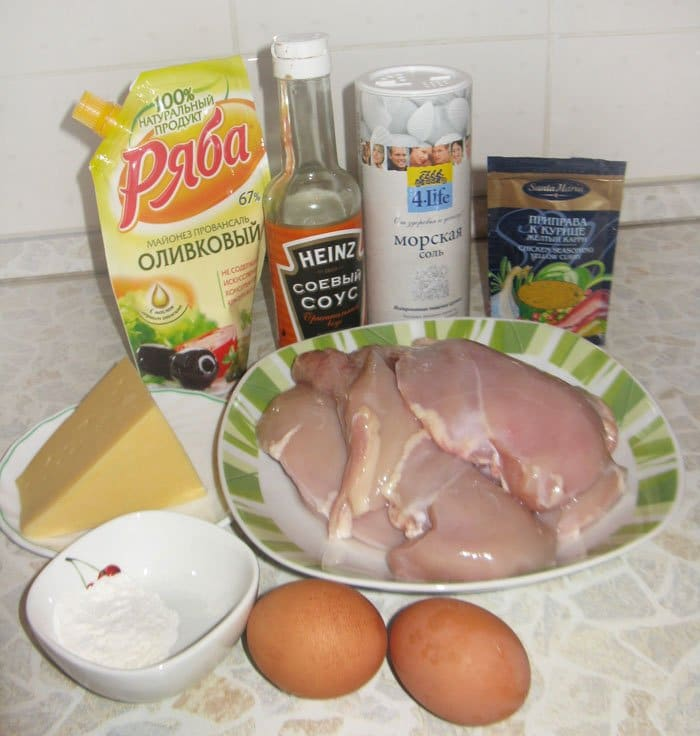 Фото рецепта - Котлеты из куриного филе с сыром - шаг 1