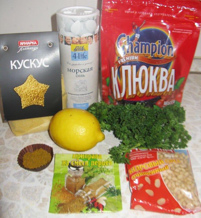 Фото рецепта - Кус кус с клюквой и пряностями - шаг 1