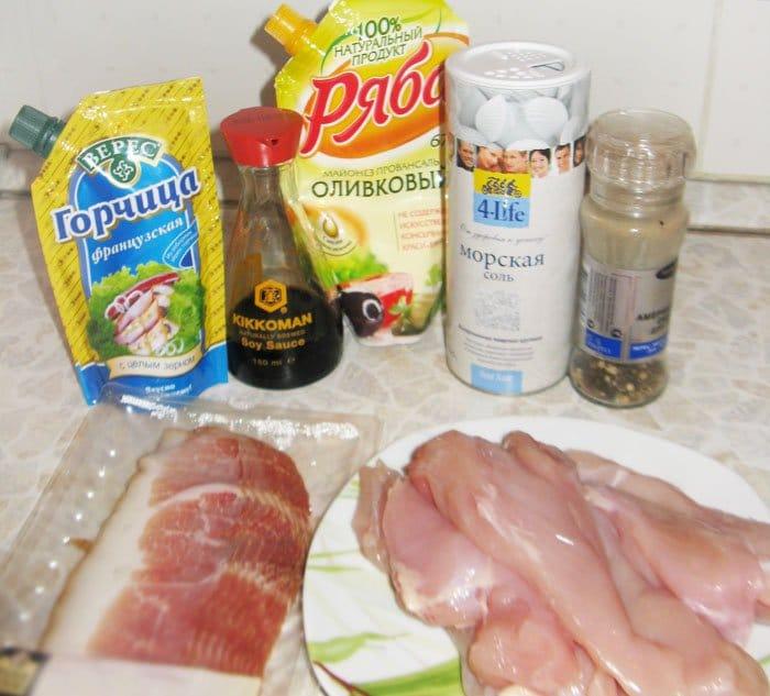 Фото рецепта - Куриное филе, запеченное в беконе - шаг 1