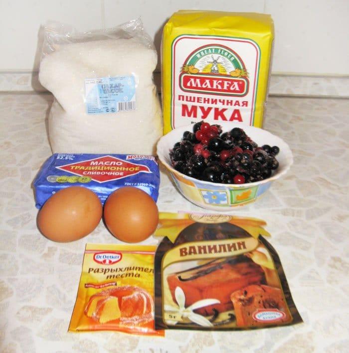 Фото рецепта - Маффины с ягодами - шаг 1