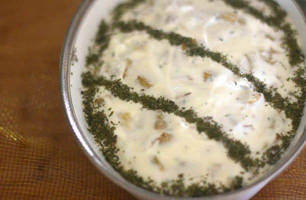 Баклажаны под йогуртом и мятой. Салат - рецепт с фото