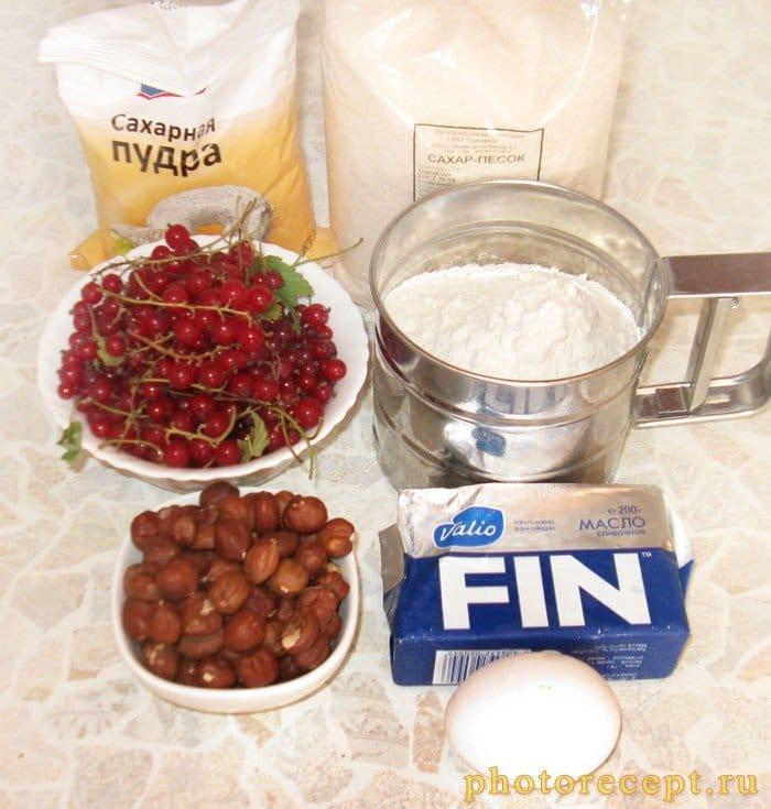 Фото рецепта - Пирог с красной смородиной и фундуком - шаг 1