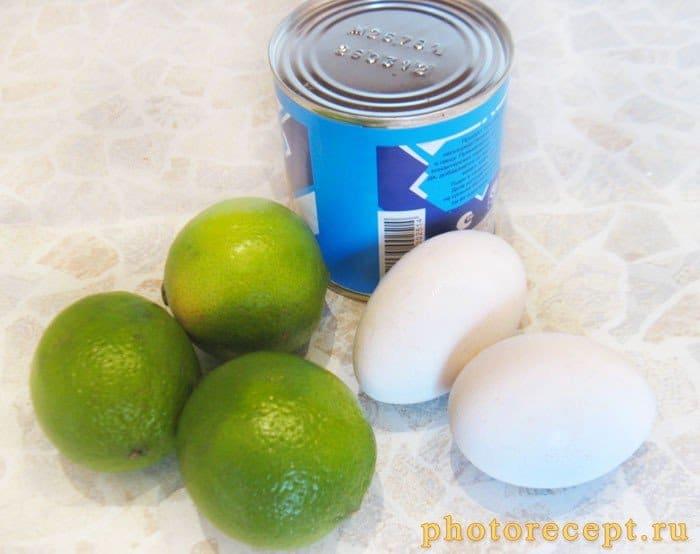 Фото рецепта - Пирог Key Lime с лаймом и сгущенкой - шаг 1