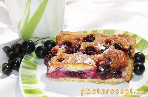Тарт с черной смородиной - рецепт с фото
