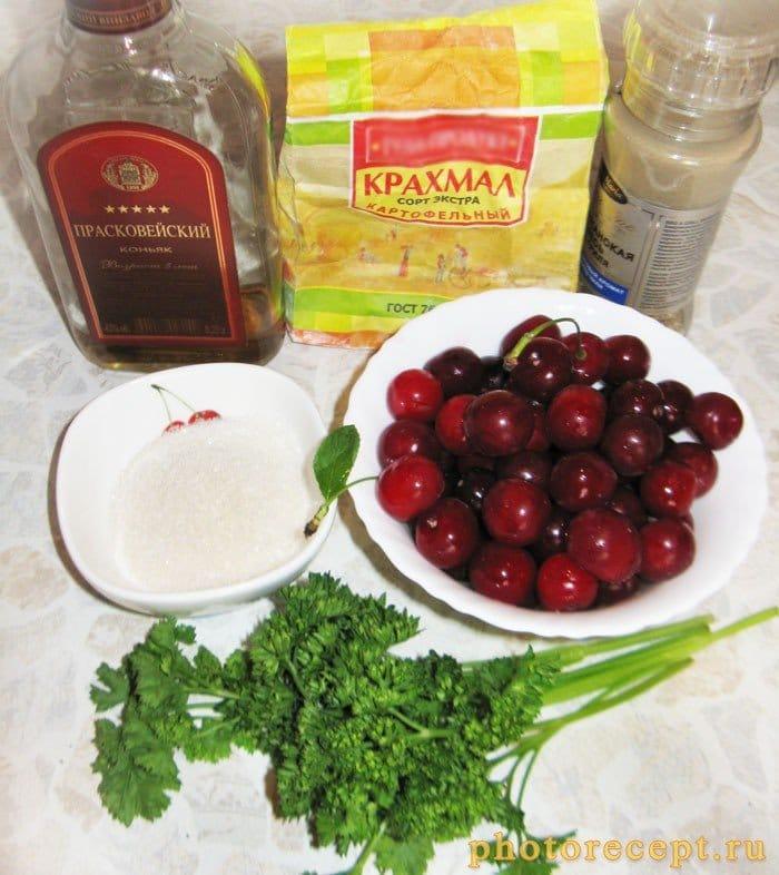 Фото рецепта - Вишневый соус к мясу - шаг 1