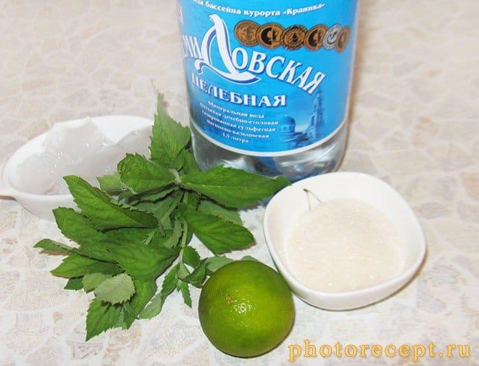 Фото рецепта - Домашний лимонад с соком лайма - шаг 1