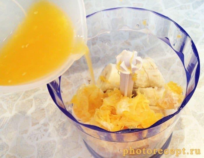 Фото рецепта - Морковно-апельсиновый смузи - шаг 1