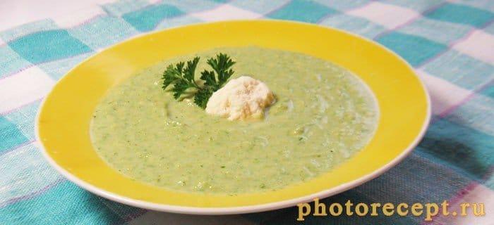 Суп-пюре с брокколи, цветной капустой и шпинатом