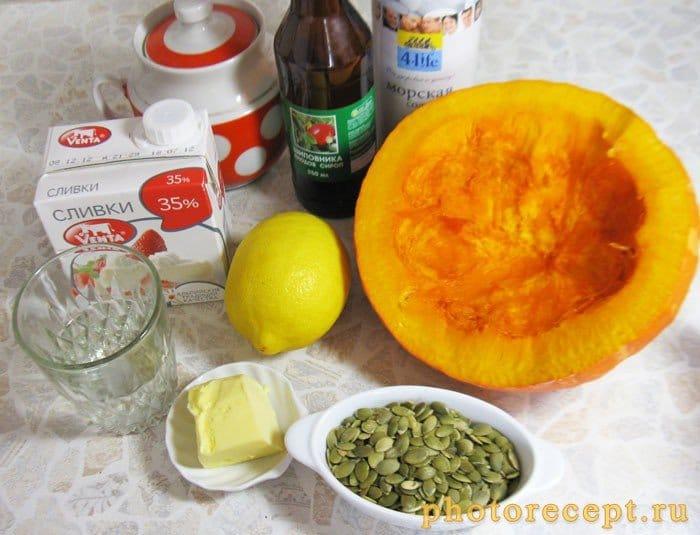 Фото рецепта - Тыквенный сладкий десерт - шаг 1