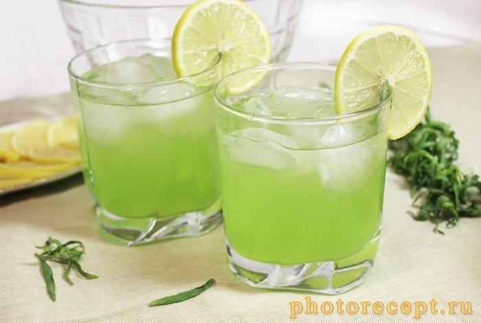 Фото рецепта - Напиток Тархун - шаг 6